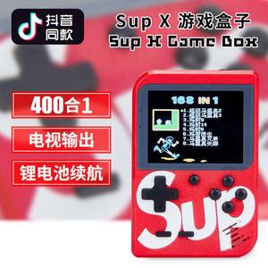 BIG BANDS掌上遊戲機sup game box複古懷舊款掌機FC超級瑪麗迷你