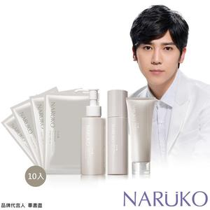 NARUKO牛爾 白玉蘭鑽采超緊緻洗面霜+化妝水+乳液+彈力面膜10入