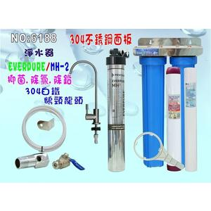 Everpure MH2淨水器.濾心另售S100、S104、H104、BH2、4DC、H100貨號:6188【巡航淨水】