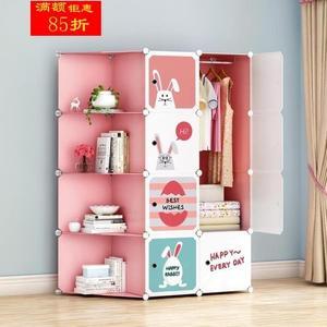 簡易兒童衣櫃卡通經濟型簡約現代小孩衣櫃收納嬰兒寶寶衣櫥組裝