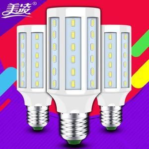 LED燈 led燈泡家用節能燈泡E14螺口e27螺旋玉米燈球泡超亮室內照明光源全館免運 二度