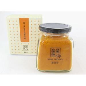 【薑黃伯】 薑黃粉 150g  12罐 純天然束骨秋鬱金粉