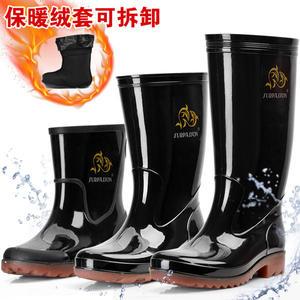 男雨鞋 雨靴高筒水靴短筒雨鞋男士中筒防水厚底加絨保暖·樂享生活館