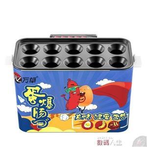 蛋捲機萬卓蛋腸機商用燃氣款雞蛋捲機早餐創業小吃設備全自動電蛋包腸機 數碼人生