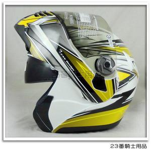 【GP5 722 全罩安全帽 烈風 黃 可樂帽 】雙層鏡片、免運費