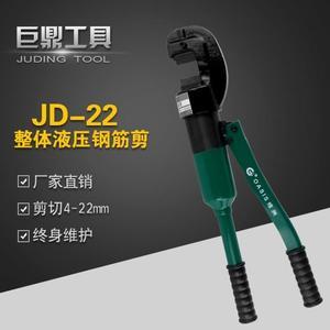 快速液壓鋼筋剪JD-22mm液壓鋼筋鉗液壓剪-22鋼筋切斷機切斷器YYP 可可鞋櫃