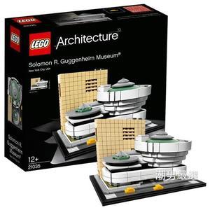 樂高積木樂高建筑系列21035古根海姆博物館LEGO積木玩具xw