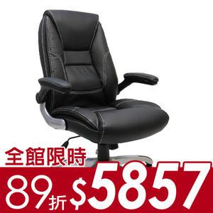 邏爵~威爾斯全牛皮主管椅/辦公椅/電腦椅/視聽椅*DIY-2671*