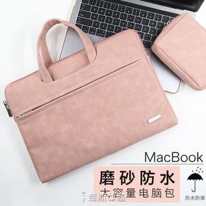 聯想小米戴爾華碩蘋果macbook pro電腦包13.3寸 奈斯女裝