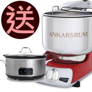 【送燉鍋+驚喜】AO瑞典頂級奧斯汀全功能桌上型攪拌機 AKM6220 (多色可選)原廠公司貨保固