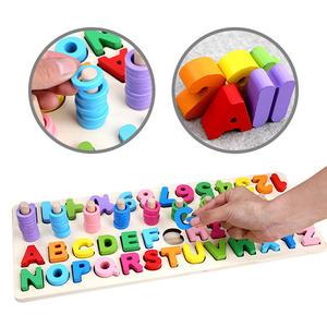 兒童啟蒙早教玩具 木製彩虹圈拼板 數字英文字母三合一對數板-JoyBaby