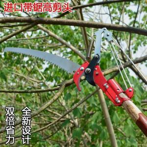 金豬迎新 樹枝修剪工具省力高枝剪修枝剪伸縮高空鋸樹枝剪刀果樹園林摘果器