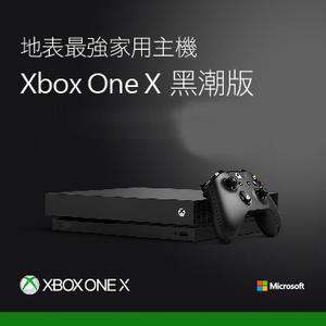 XBOX ONE X黑潮版 1T主機 公司貨 刷卡賣場