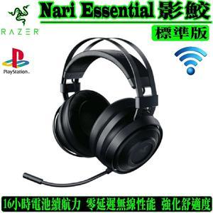 [地瓜球] 雷蛇 RAZER Nari Essential 影鮫 標準版 無線 耳機 耳麥