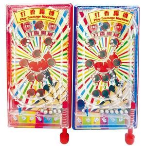 打香腸機 (單入不挑款) 兒童玩具 彈珠台 (購潮8)