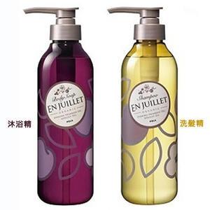 【日本 POLA】頂級 EN JUILLET 精油系列 無矽靈 洗髮精/沐浴精 440ml 現貨