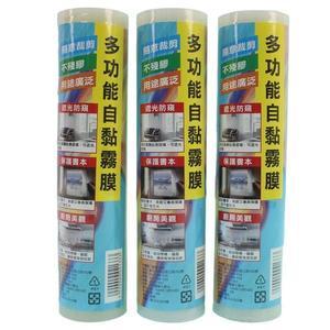 A4冷護貝膠膜 (透明霧面) 自粘護貝膠膜 書面保護膠膜/一支入{促120} 冷裱褙膜 冷護貝