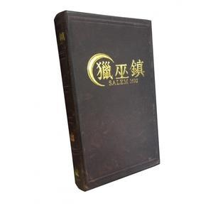 『高雄龐奇桌遊』獵巫鎮 Salem 1692 繁體中文版  ★正版桌上遊戲專賣店★