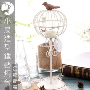 浪漫燭台 鐵藝鳥籠造型燭檯婚禮佈置歐式古典可愛小鳥造型氣氛燭台 zakka鄉村風-米鹿家居