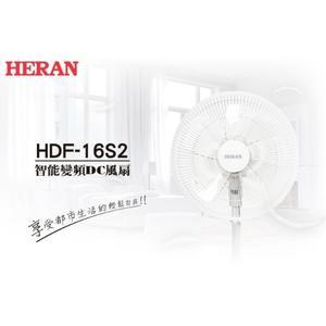 《長宏》HERAN禾聯16吋智能變頻DC風扇【HDF-16S2】附遙控~夜間熄燈設計!可刷卡,免運費~