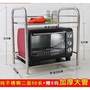 廚房置物架微波爐架子304不銹鋼收納用品【不銹鋼二層50長+6鉤】
