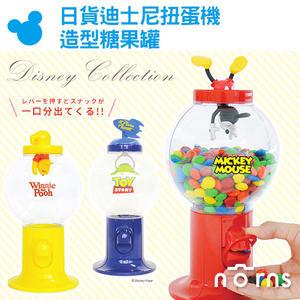 【日貨迪士尼扭蛋機造型糖果罐】Norns  三眼怪 小熊維尼 米奇 爪子 立體公仔巧克力豆 收納罐