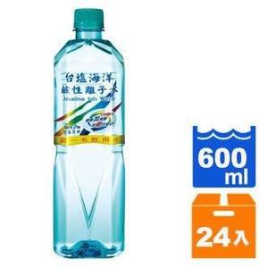 台塩海洋鹼性離子水600ml(24入)/箱【康鄰超市】