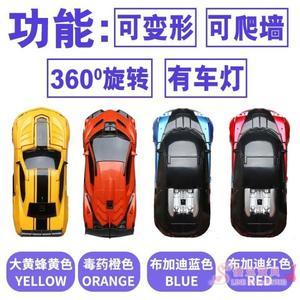 兒童生日禮物  兒童玩具 變形遙控車爬牆車充電動金剛汽車xw