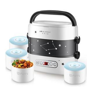 插電便當盒 生活元素電熱飯盒保溫可插電加熱便攜雙層陶瓷預約煮蒸飯器飯鍋 維科特3C