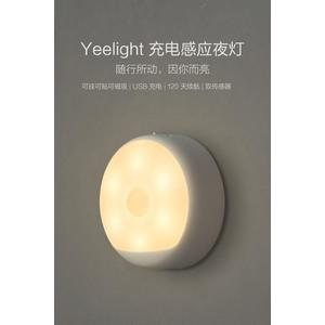 Yeelight充電感應夜燈小夜燈衛生間臥室自動感應LED迷你人體光控 【熱賣新品】