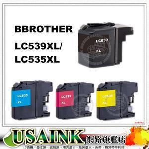 免運☆Brother LC539XL/LC535XL 相容墨水匣 任選5顆  適用: DCP-J100 DCP-J105 MFC-J200 /LC535XL/LC539/LC535