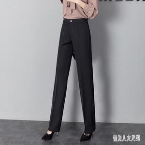 西裝褲女黑色休閒修身職業直筒工作女長褲西裝褲 qw445『俏美人大尺碼』