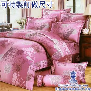 【凱盛寢具傢飾精品生活館】MIT自創品牌-TRIUMPH QUEEN-紅-戀香薔薇-床包兩用被組-訂做尺寸