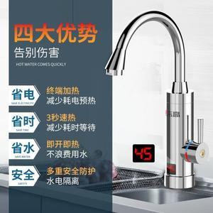 水龍頭ZG-DSA即熱式電熱水龍頭速熱加熱過水熱小廚寶熱水器  小明同學 NMS