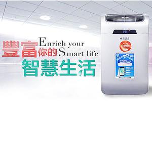 威技移動式冷氣機WAP-06EA29-W