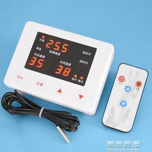 溫度控制器貝龍665高精度溫控器養殖孵化烤箱溫度控制器大功率溫控表開關 可可鞋櫃 可可鞋櫃