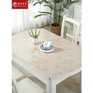 加厚水晶板透明桌墊pvc軟玻璃餐桌墊橢圓形桌布 cf
