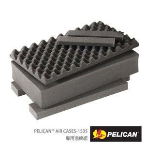 美國 PELICAN 派力肯 塘鵝 1535 AIR FS 泡棉組(3層)-適用1535 AIR 氣密箱 公司貨