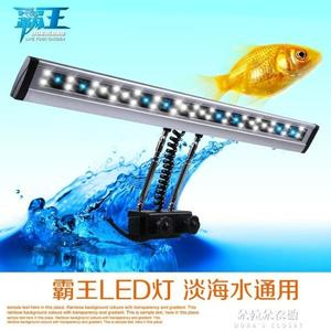水草燈瘋狂水草魚缸燈LED水草燈海水燈魚缸燈水族箱照明燈草缸照明夾燈  朵拉朵衣櫥