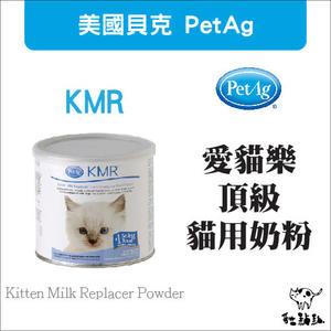 PetAg貝克〔KMR愛貓樂,頂級貓用奶粉,170g〕
