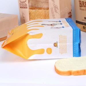 開窗淋膜 面包吐司袋包裝袋食品牛皮紙袋 450g土司袋子100個