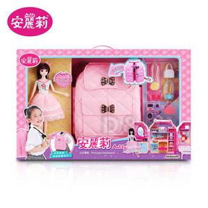 《 KIDMATE 》安麗莉 - 公主背包 / JOYBUS玩具百貨
