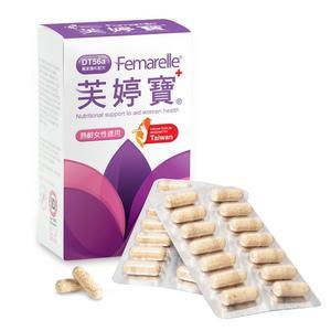 專品藥局 芙婷寶 膠囊 Femarelle 56粒 【2002132】