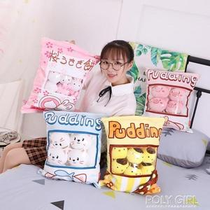 交換禮物玩偶 日本一大袋櫻花小兔子餅毛絨玩具玩偶網紅零食抱枕少女心生日禮物 ATF polygirl