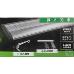 {台中水族} MR水族先生  MA3超亮光上掀式安規LED燈1.5尺 (水草缸適用)  特價