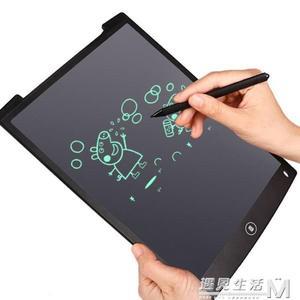光能液晶小黑板8.5寸彩色環保神奇手寫板 兒童畫畫塗鴉手繪板12寸  WD 遇見生活