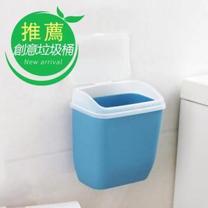春季上新 無痕貼壁掛式塑料垃圾桶創意廚房衛生間帶蓋垃圾桶雜物收納小桶
