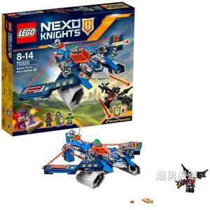 樂高積木樂高未來騎士團系列70320阿隆的飛天神弓戰機V2LEGO積木玩具xw