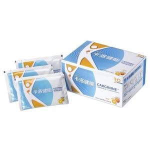 新卡洛健能 Carginine 精胺酸飲品 (L-arginine 5000mg)(30包) 精氨酸