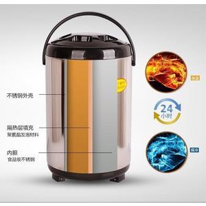 奶茶桶 10升保溫桶冰桶商用奶茶保溫桶10l奶茶店冰桶開水保溫桶不銹鋼12LDF